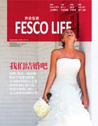 Fesco Life